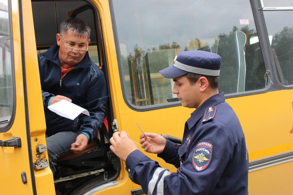 Разрешение на перевозку пассажиров