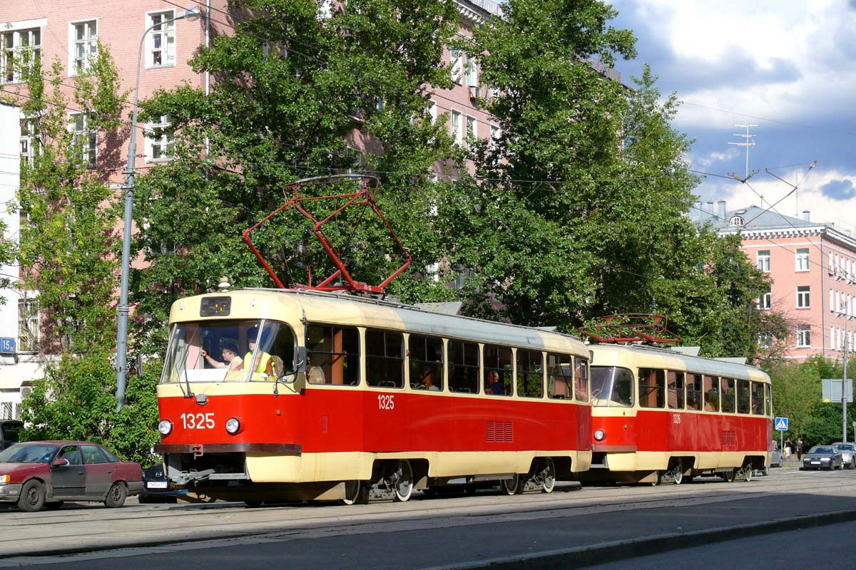 Уступить дорогу трамваю