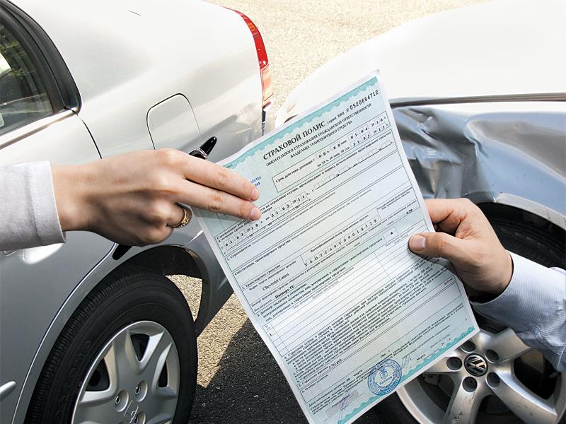 Документы для страховой компании после ДТП ОСАГО