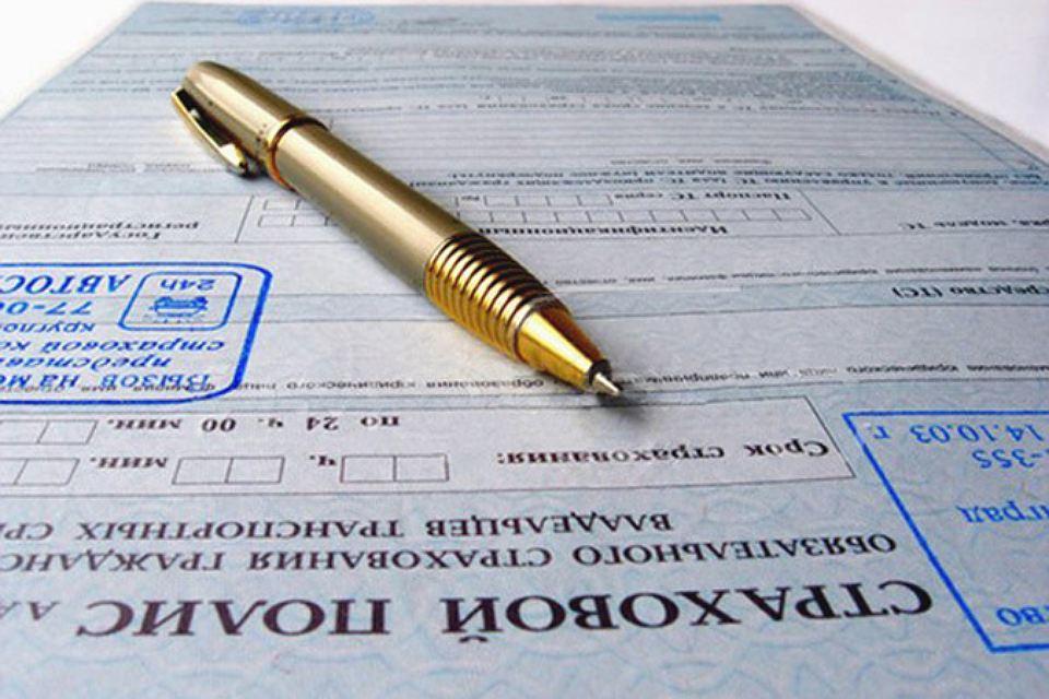 Договор страхования признается недействительным в некоторых случаях