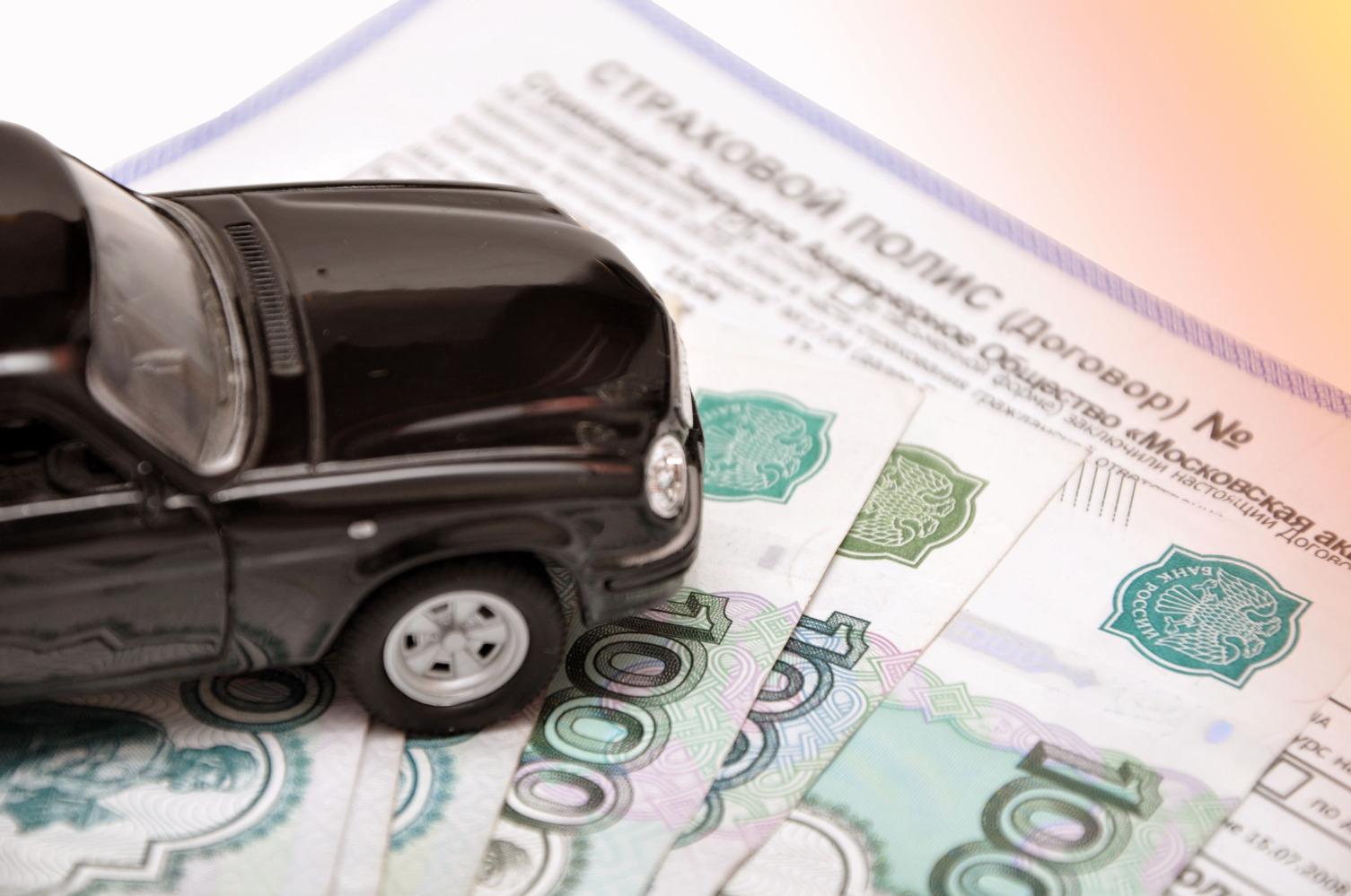 Можно ли получить страховку после погашения кредита