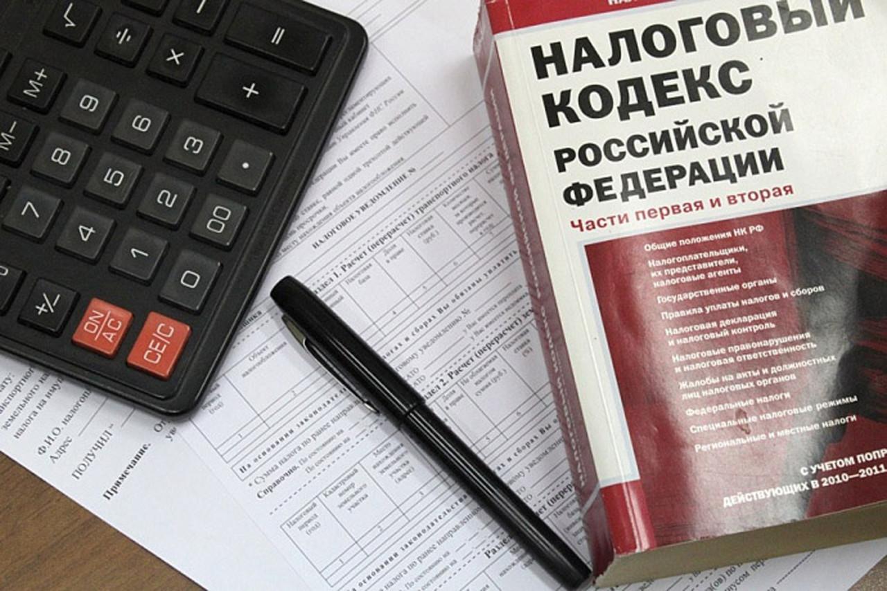 Лишение прав за неуплату налогов